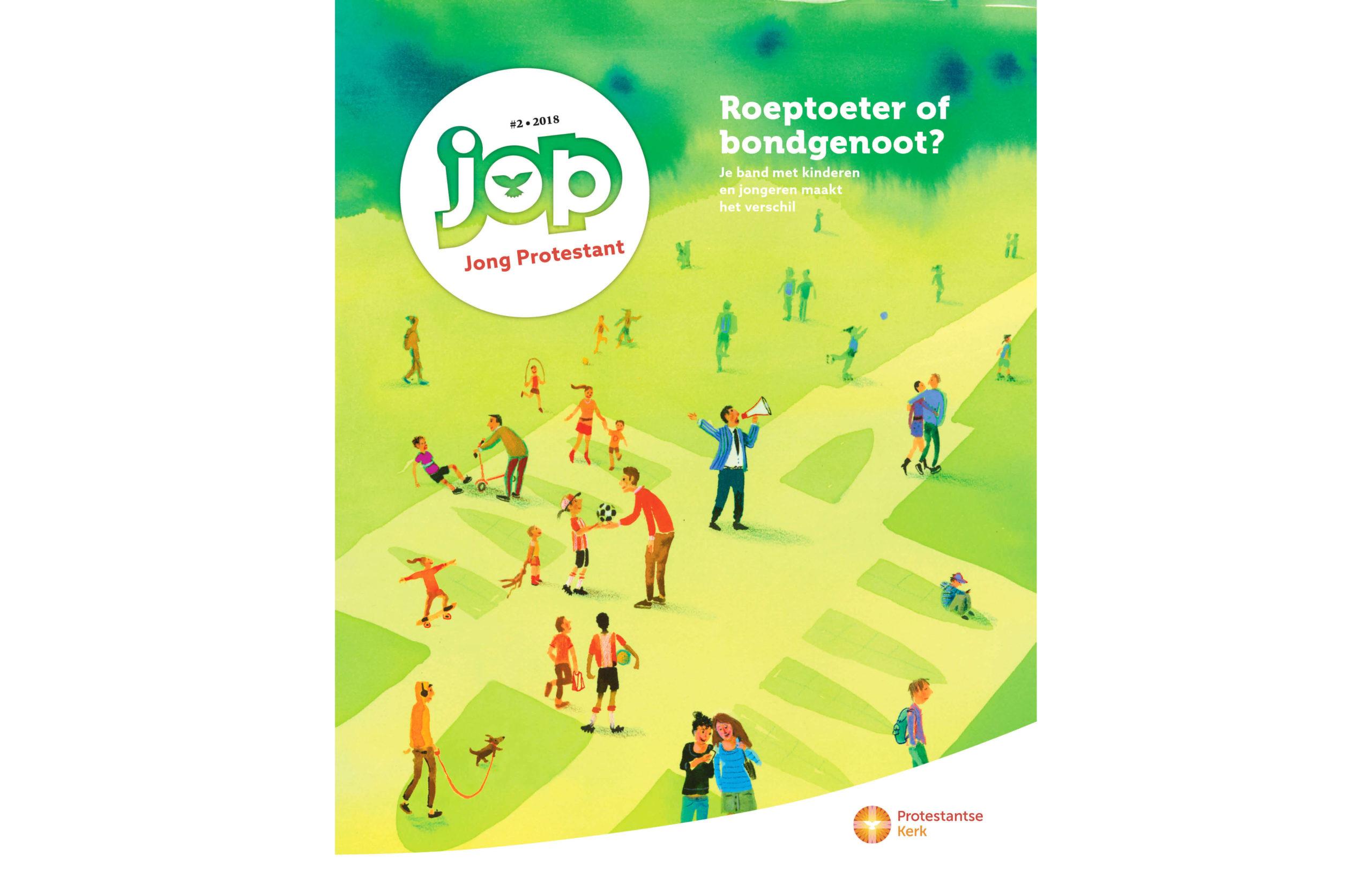 JOP cover